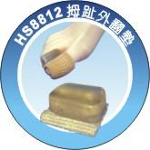 HS-8812拇趾外翻墊套